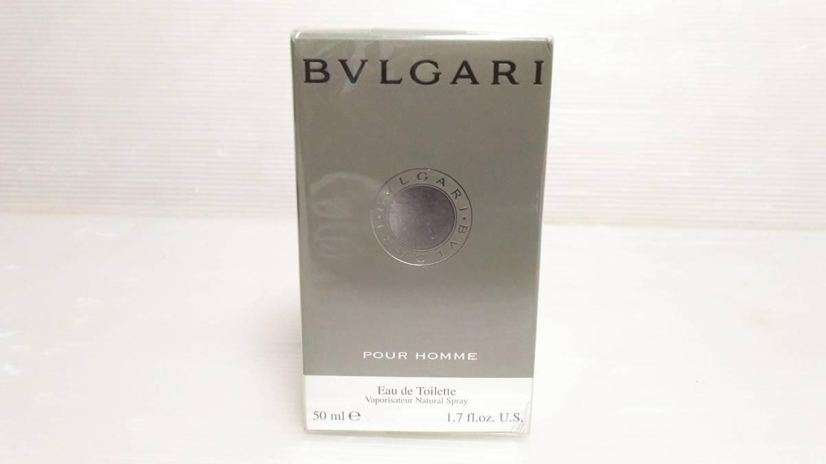 [137] 未使用 BVLGARI ブルガリ オードトワレ 50ml 香水