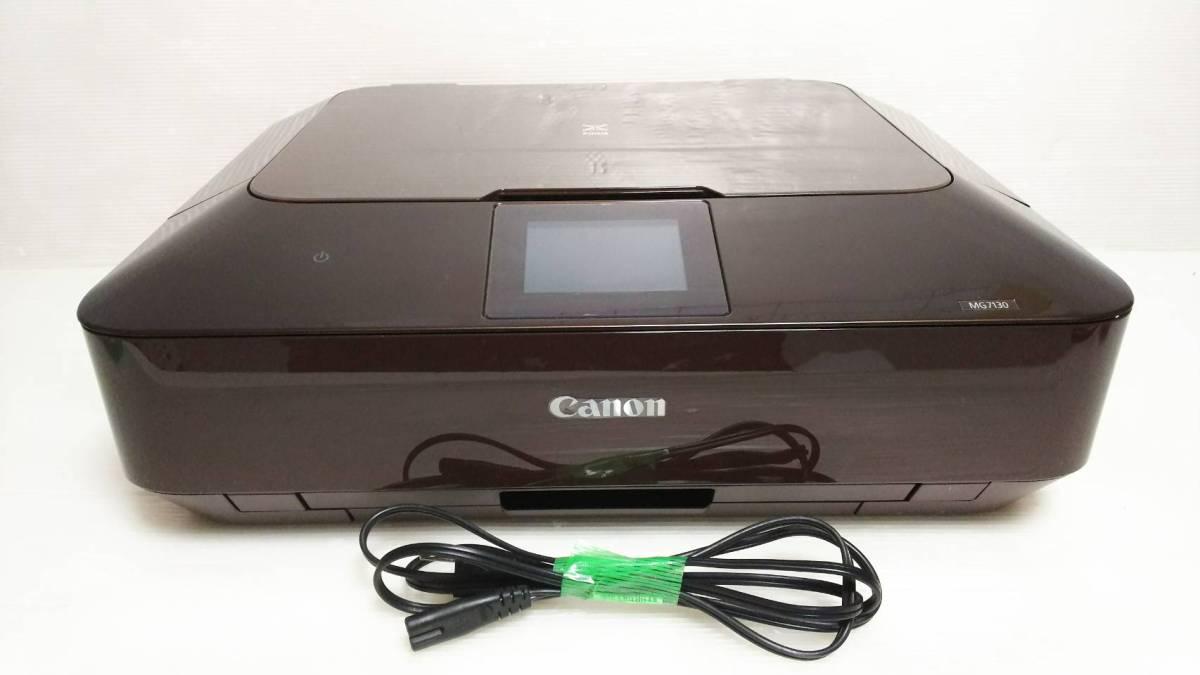[11] Canon キャノン コピー機 MG7130