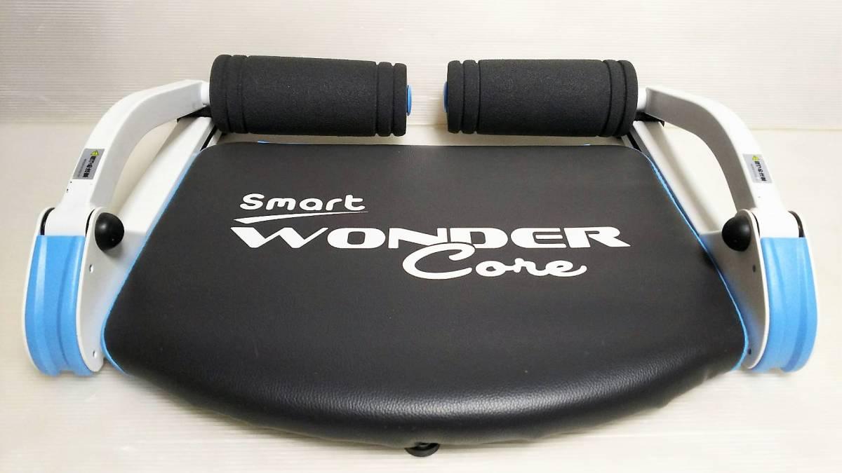 [44] WONDER Core Smart ワンダーコア スマート_画像3