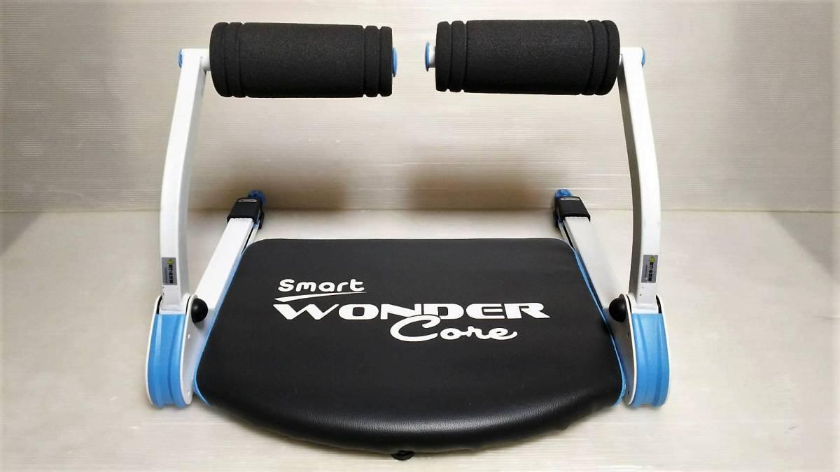 [44] WONDER Core Smart ワンダーコア スマート