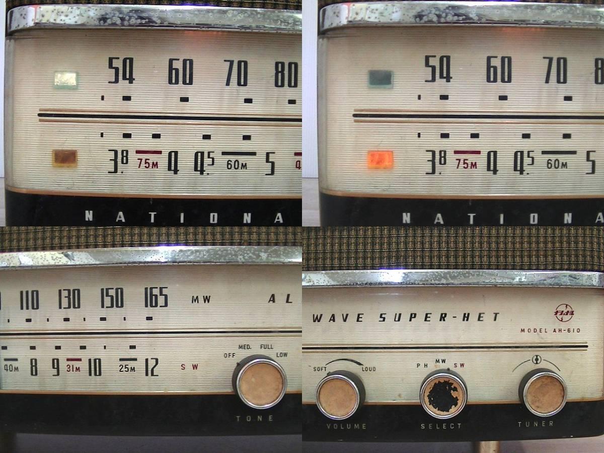 9136H★ナショナル真空管ラジオAH-610 レトロ ジャンク品★_画像2