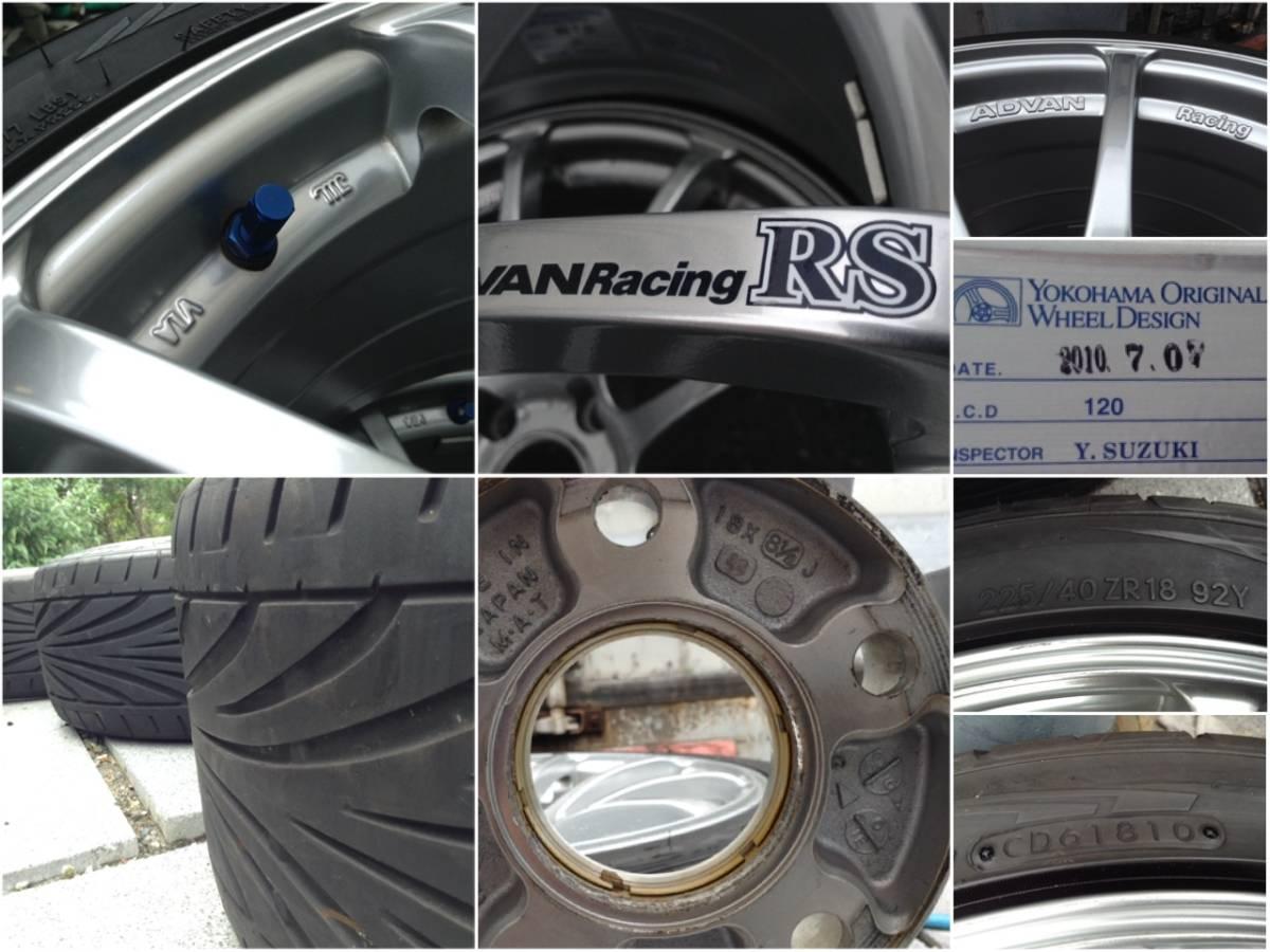 アドバンレーシングRS 18インチ ヨコハマ タイヤ ホイール 4本セット 純正オーナメント用キャップリング付 個人出品_画像3