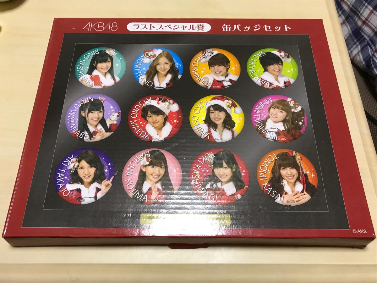 ☆新品未使用 AKB48 缶バッジセット ラストスペシャル賞☆ ライブ・総選挙グッズの画像