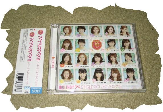 ◆CD◆アイドリング 「シングルコレクショング!!!」 ライブグッズの画像
