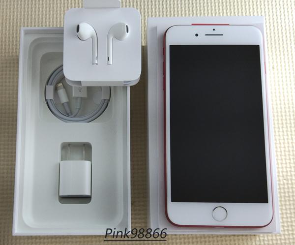 ☆送料無料☆美品☆iPhone7 Plus 256GB [Red] レッド・国内正規SIMフリー/本体256G/格安MVNO SIM使用可能/海外使用OK/大容量/保証期間内