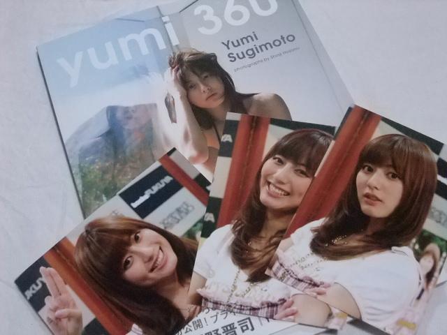 ★【送料無料/直筆サイン】杉本有美 写真集/yumi360 + 生写真
