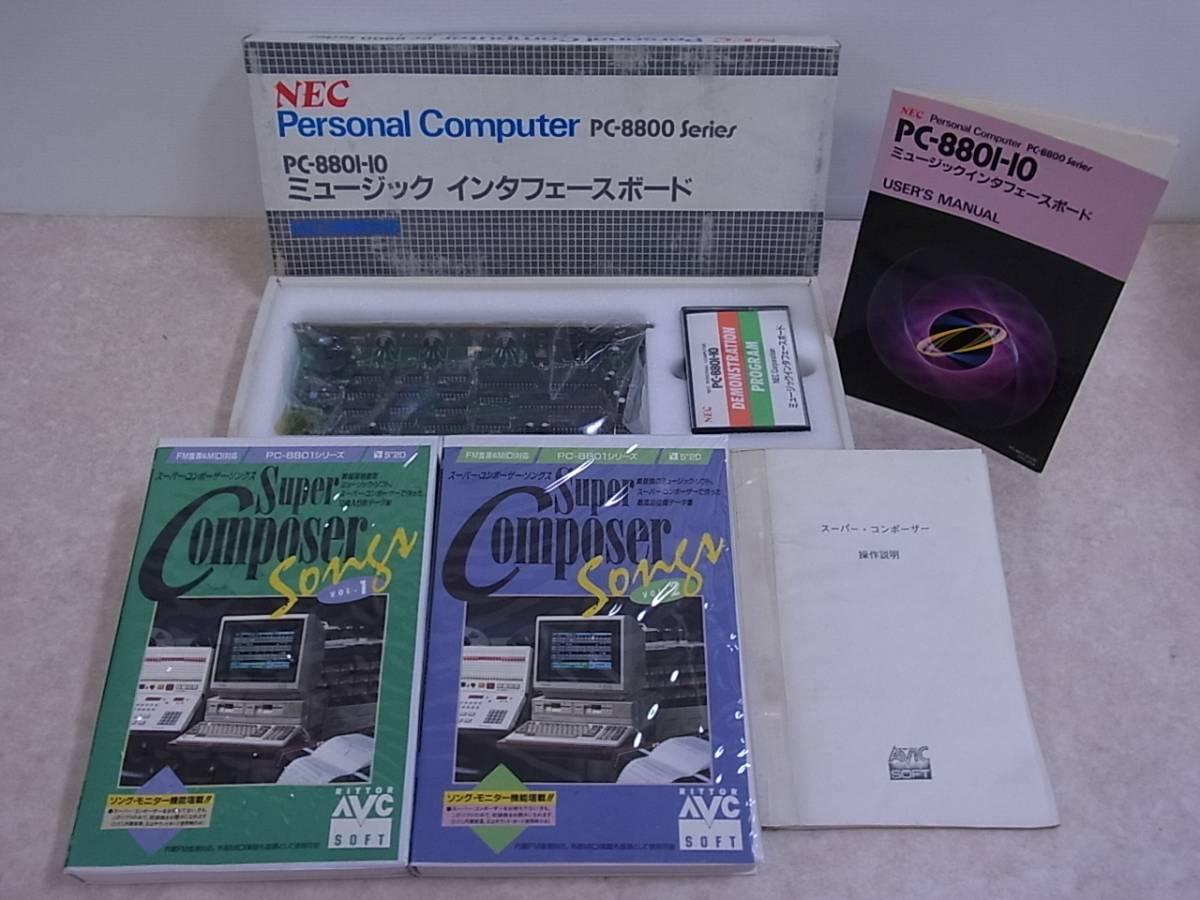 ミュージックインターフェースボード PC-8801-10 箱説付+SUPER COMPOSER SONGS/M2636/3