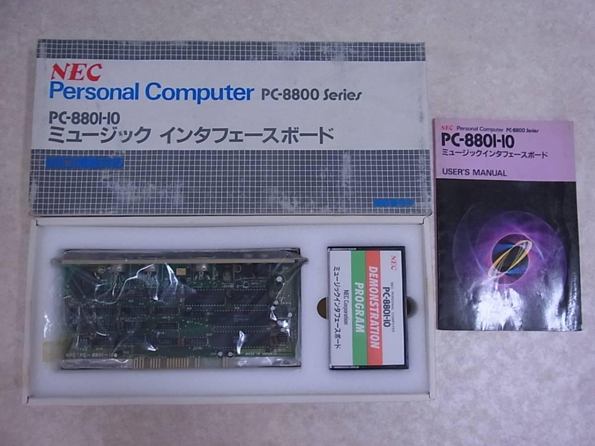 ミュージックインターフェースボード PC-8801-10 箱説付+SUPER COMPOSER SONGS/M2636/3_画像2