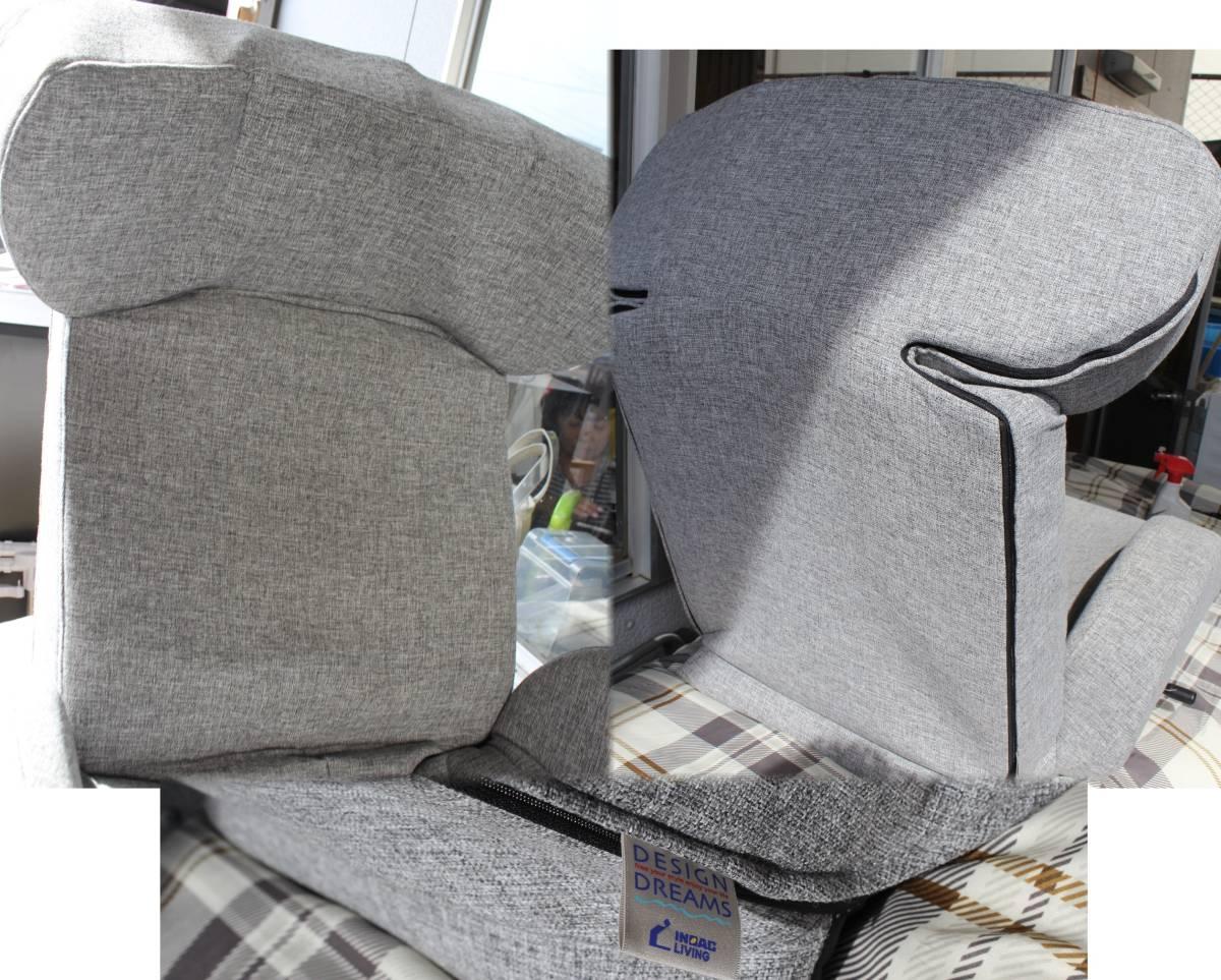 used design dreams プレミアムマンボウソファ 座椅子型リクライニングチェア_画像3
