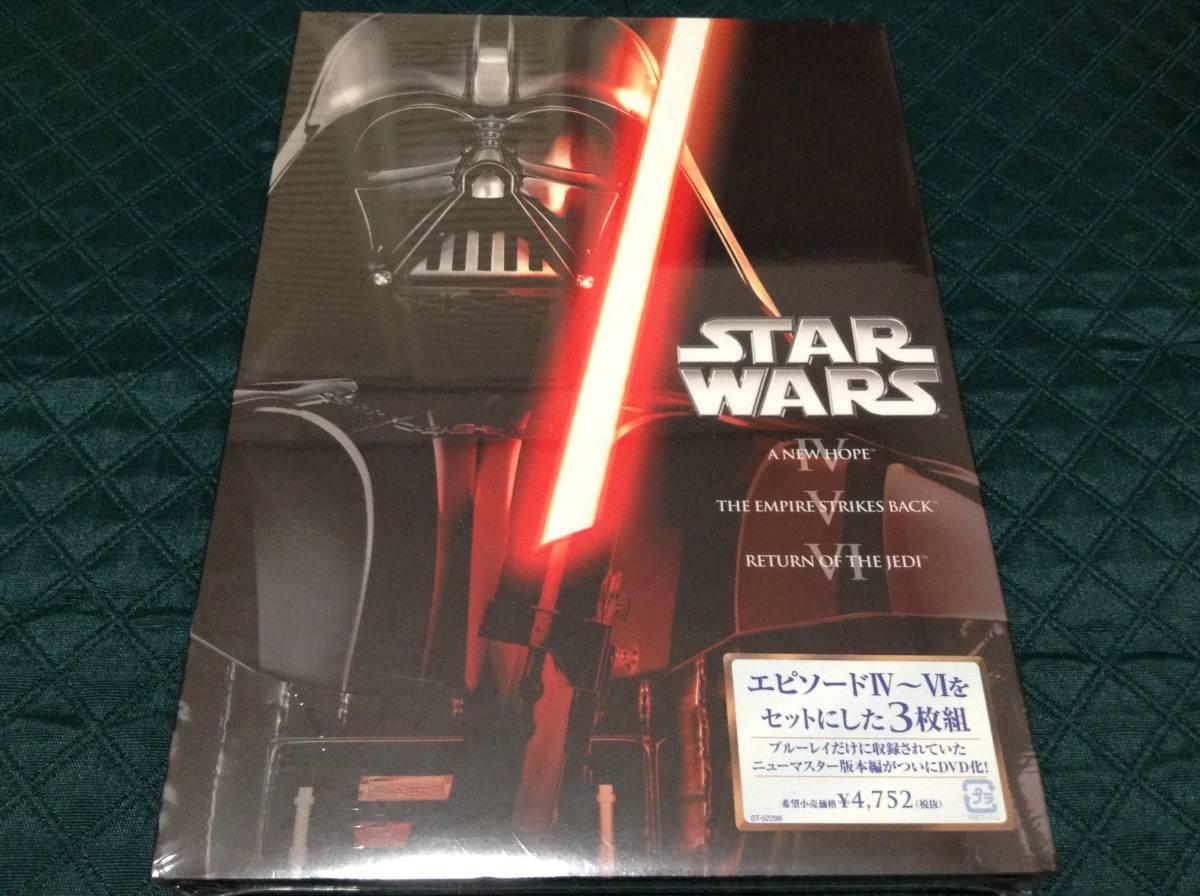 スター・ウォーズ オリジナル・トリロジー DVD-BOX 3枚組 STAR WARS エピソード4 5 6 ディズニーグッズの画像
