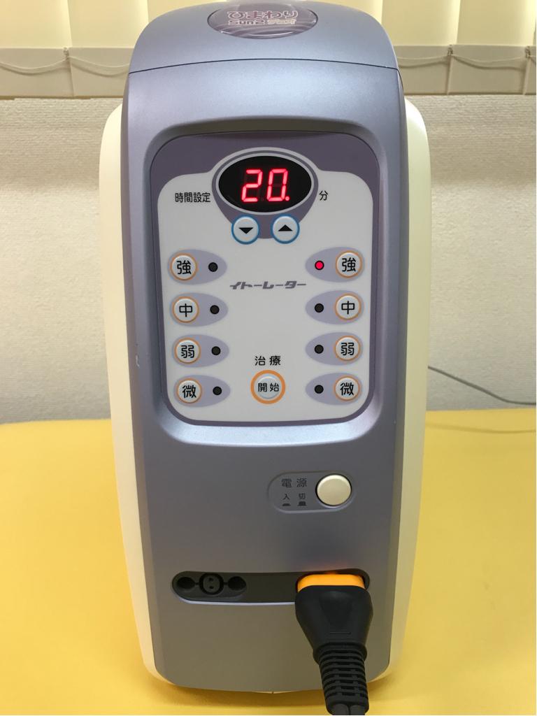 定価615600円 家庭用 超短波 治療器 『ひまわりSUN2デュオ 』付属品多数 おまけ付き 伊