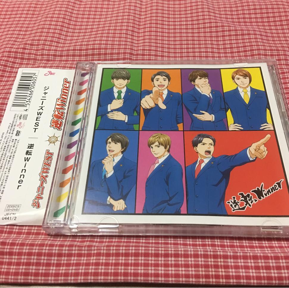 ジャニーズWEST 逆転Winner 初回盤ACD+DVD(Music Clip-Cool Ver.-/Making)