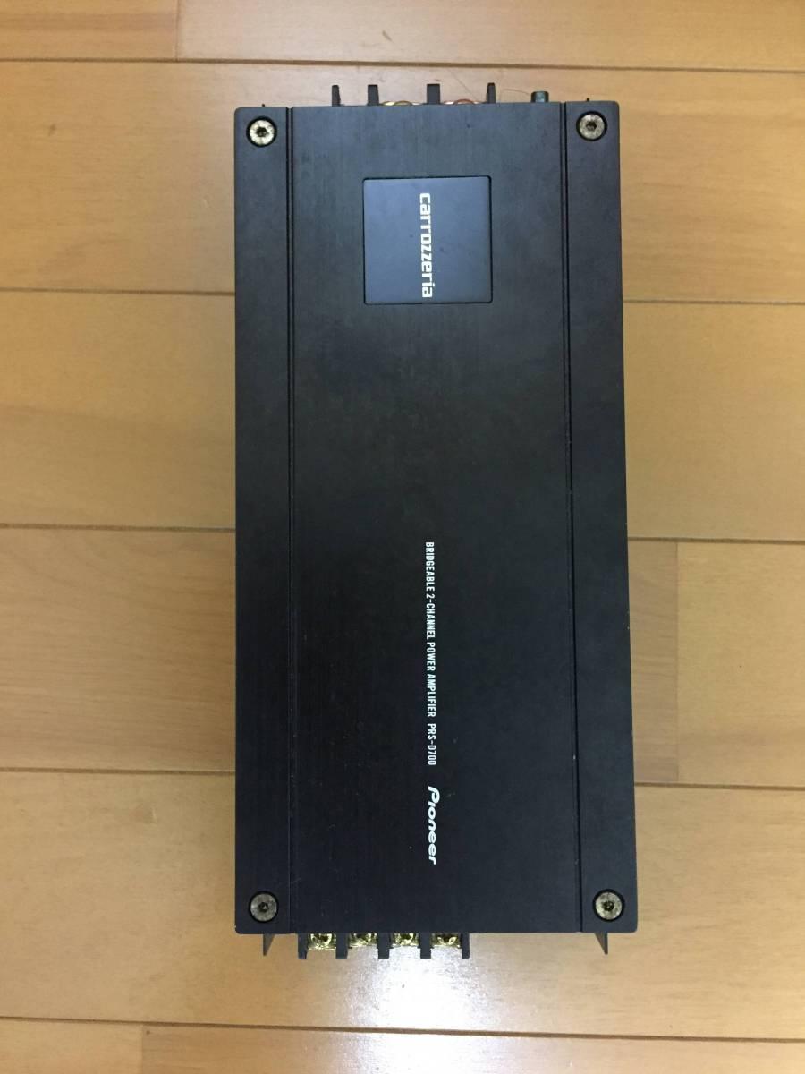 【送料無料】carrozzeria 2chパワーアンプ PRS-D700 車載アンプ