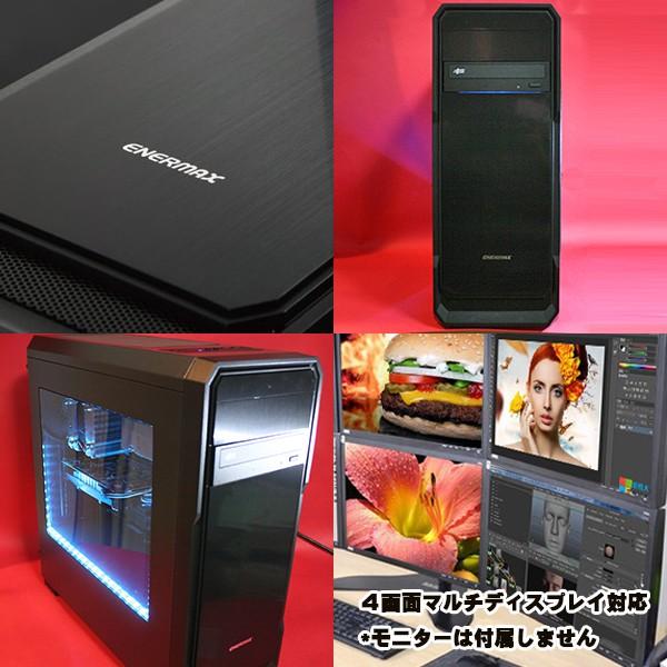 爆速 SSD120GB core i7 8GB GTX560Ti 2画面 デュアルディスプレイ HDD1TB win10 64bit デイトレ ゲーミング 1017_画像3