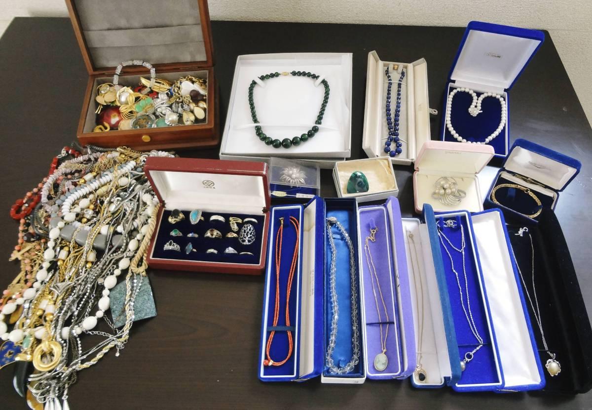 遺品整理 含む 刻印多数 宝石 装飾品 アクセサリー ネックレス イヤリング 指輪等 まとめ