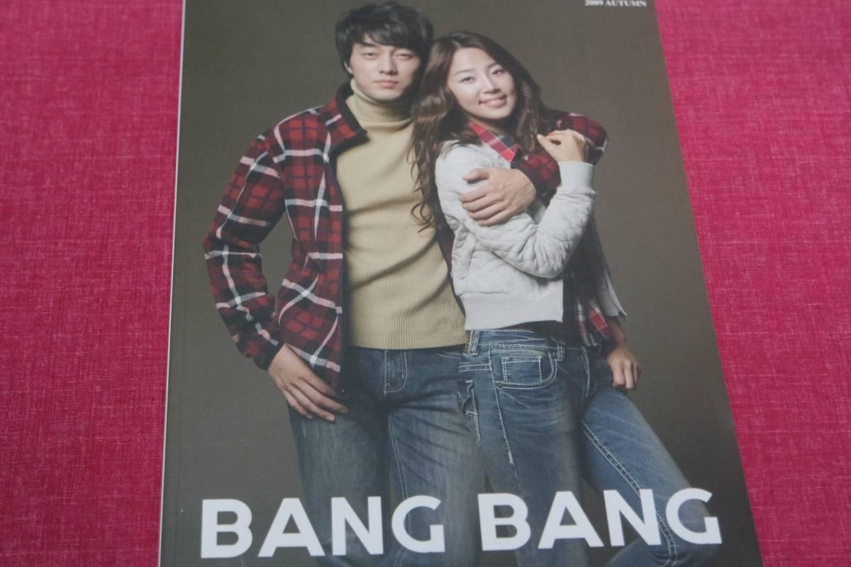レア★ソ・ジソブ ハン・ジヘ★「BANG BANG」2009年秋カタログ