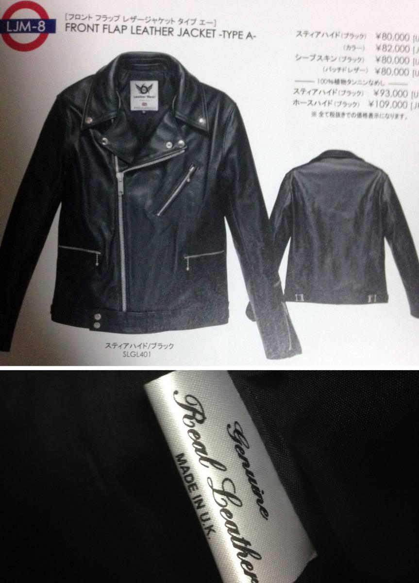 666 ライダース 英国UK産 lewis ルイスレザー サイクロン 革ジャン パンク ロックファッション_画像3