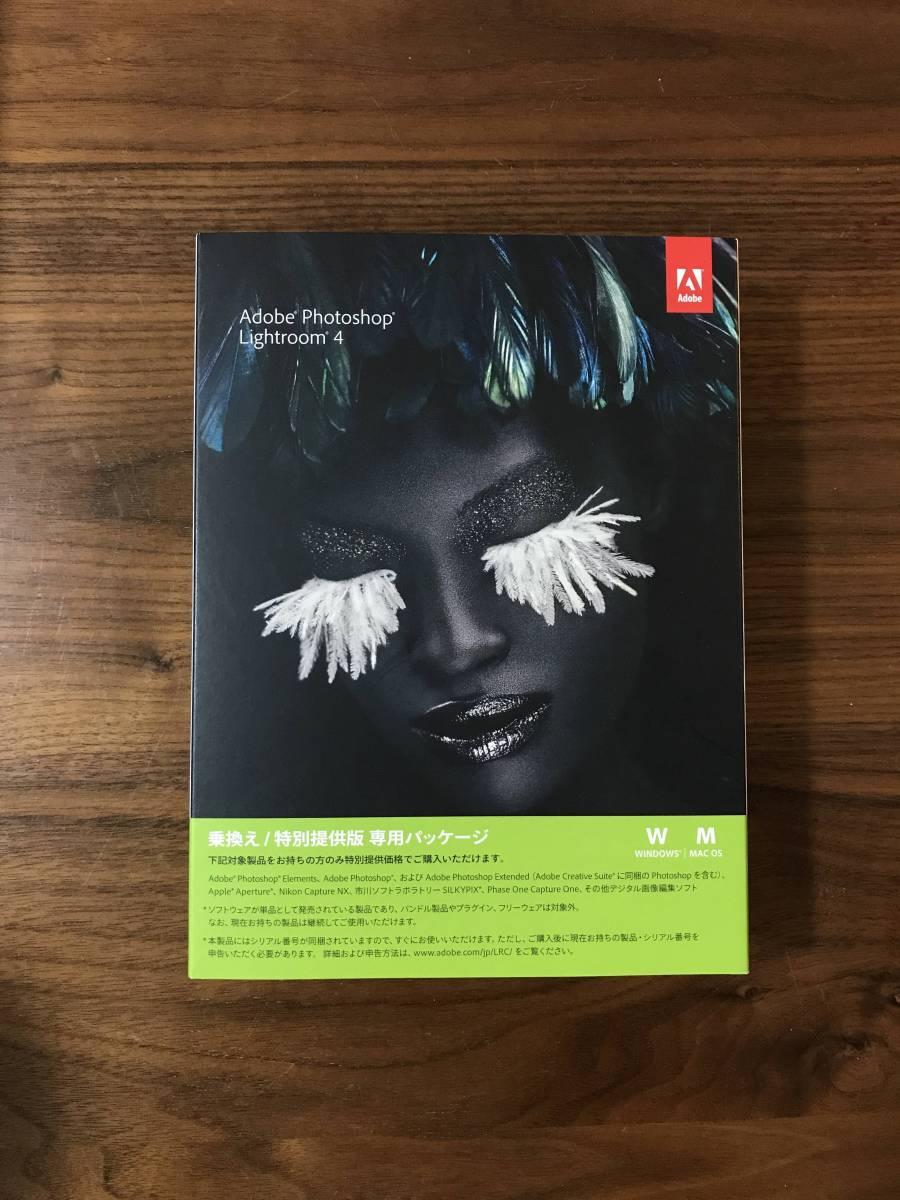 Adobe Photoshop Lightroom 4 Windows/Macintosh版