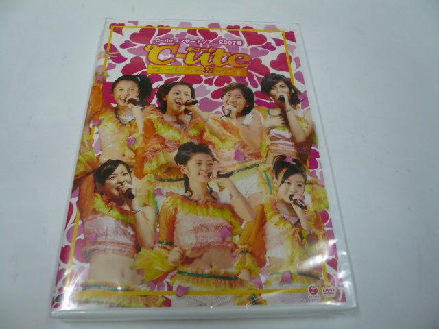 【新品・未開封】℃-ute コンサートツアー 2007 春~ゴールデン初デート~  【DVD】 ライブグッズの画像