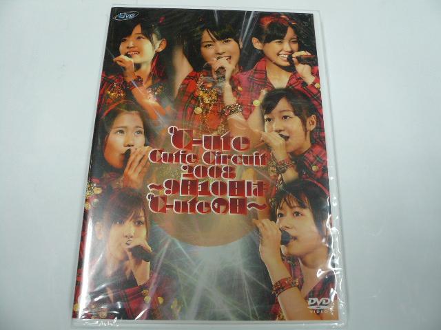 【新品】℃-ute/Cutie Circuit 2008 9月10日は℃-uteの日 【DVD】 ライブグッズの画像