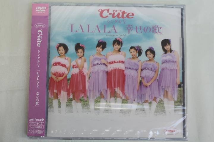 ℃-ute(キュート) / シングルV「LALALA 幸せの歌」 [DVD] ライブグッズの画像