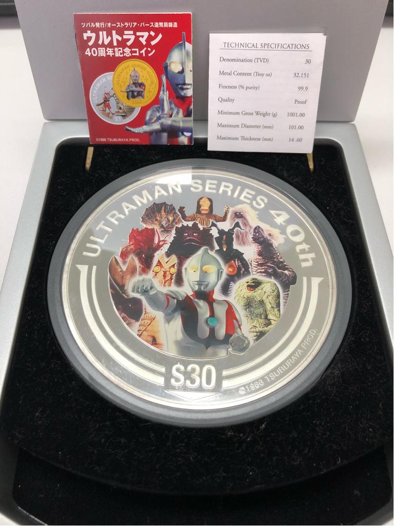 レア☆ウルトラマン/セブン 40周年記念 銀貨/硬貨/コイン 1kg☆