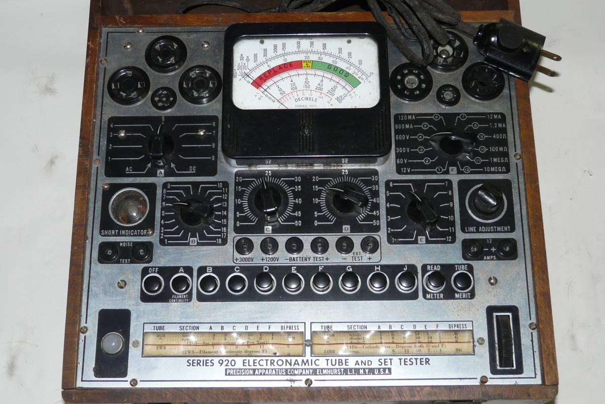 ◆PRECISION APPARATUS CO. 真空管 測定器 シリーズ 920 《ジャンク》
