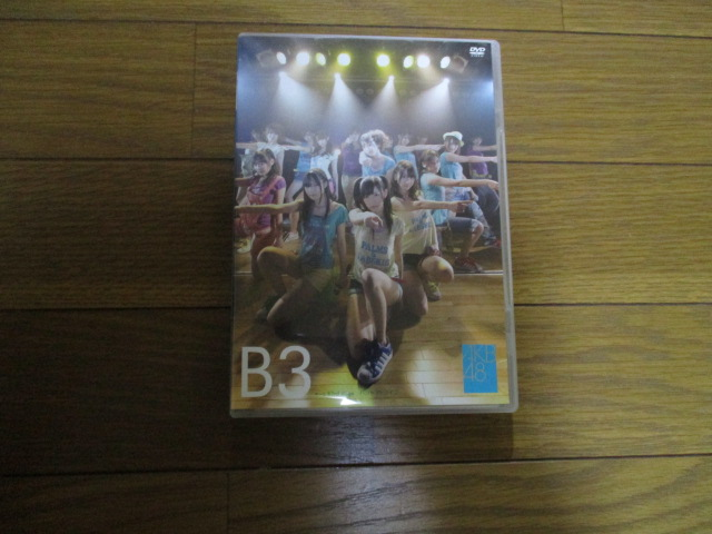AKB48 DVD パジャマドライブ team B3