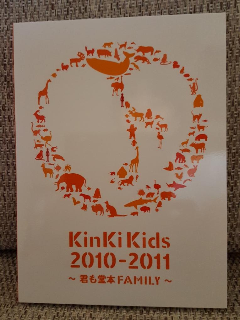 KinKi Kids 2010-2011~君も堂本FAMILY~ 初回盤DVD_画像2