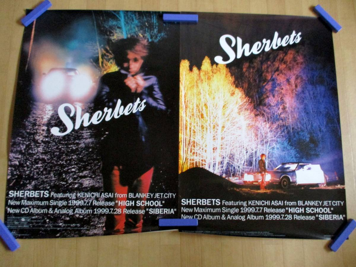 Blanky Jet City ② ポスター 2枚セット SHERBETS 1999 美品 グッズ