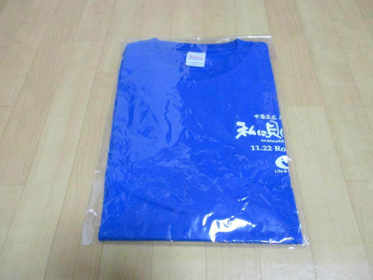 中居正広 ⑤ Tシャツ M 青 私は貝になりたい ♪ 新品 グッズ