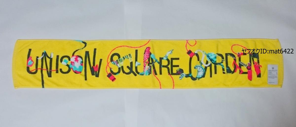 UNISON SQUARE GARDEN 2014Winter マフラータオル 黄色 ユニゾン グッズ
