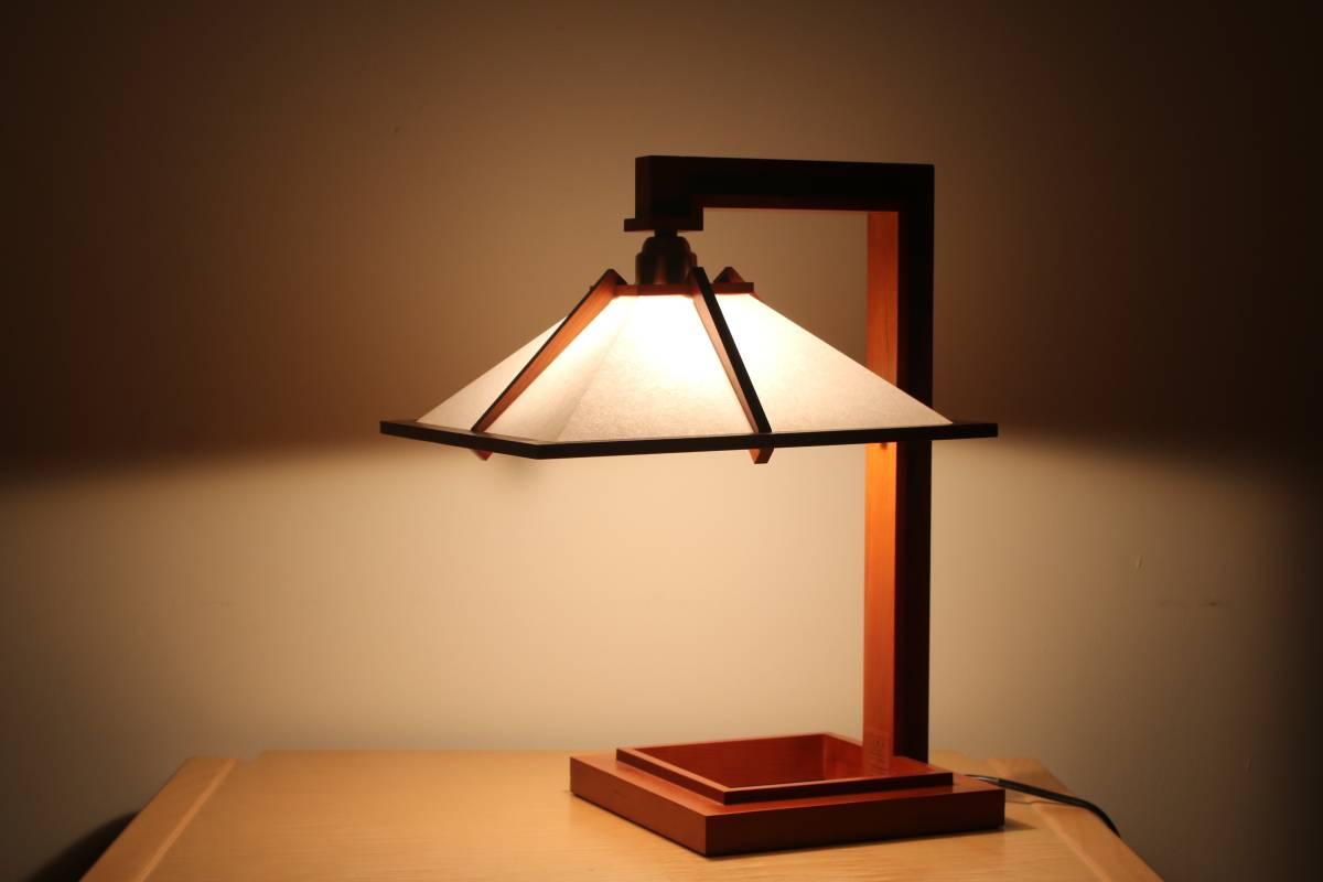 『ヤマギワFrank Lloyd Wrightフランクロイドライト タリアセン1 ミニ テーブルランプ』