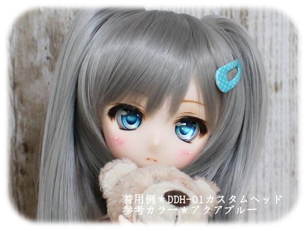 ◆Lotta mimi◆ レジンアイ 22mm相当  アクアブルー_画像3
