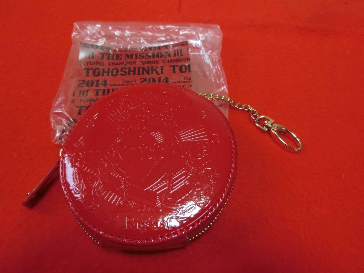 東方神起 ☆ユノ・チャンミン☆ THE MISSHION 公式・コインケース・未使用品♪