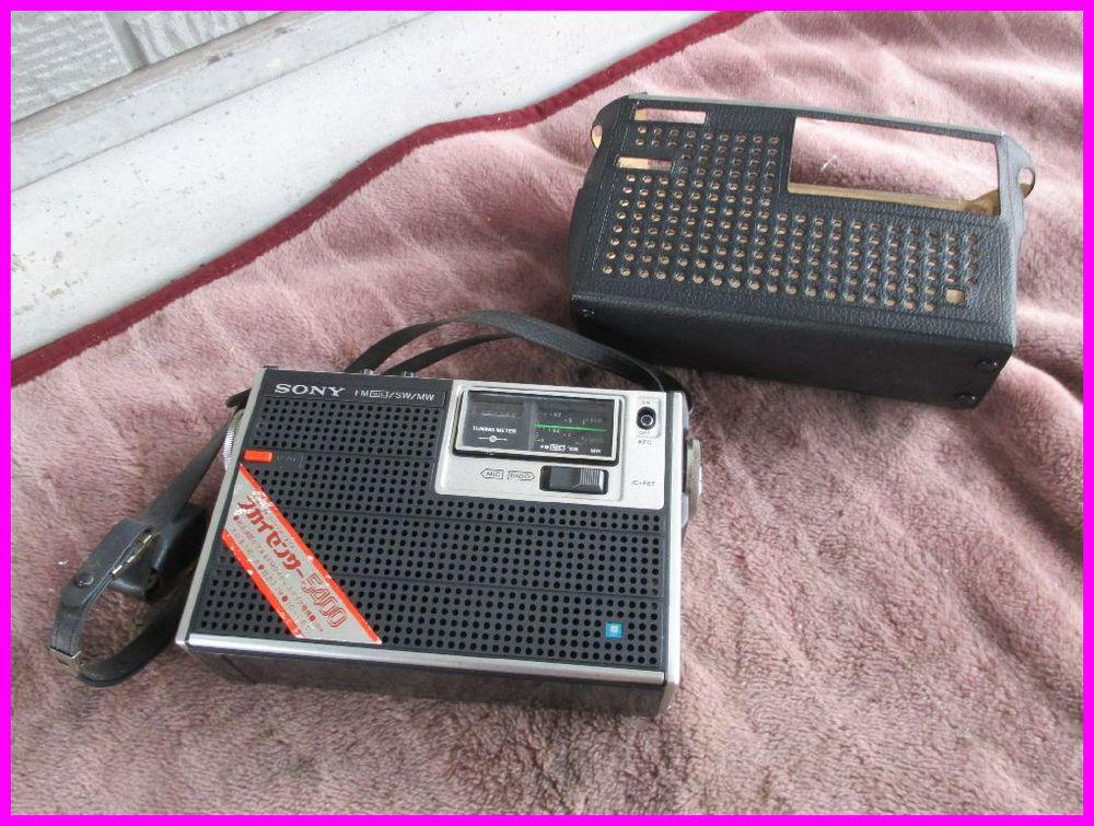 ◆昭和 レトロ SONY スカイセンサー ラジオ ICF-5400 ジャンク◆
