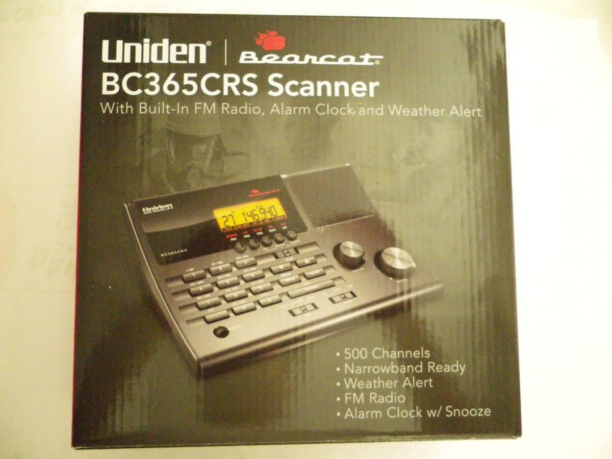 ユニデンの卓上型受信機BC365CRS 新品(エアーバンド・航空無線・盗聴器発見・盗聴発見・業務無線・CB無線・国際VHF・FMラジオ)