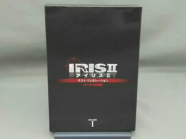 IRIS2-アイリス2-:ラスト・ジェネレーション ノーカット完全版 DVD-BOXI ライブグッズの画像