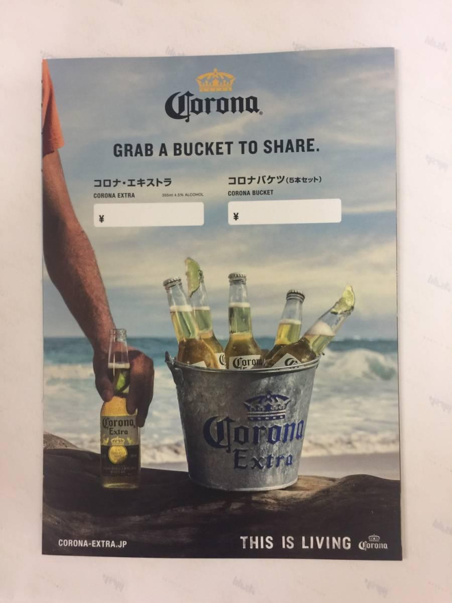 自室を常夏の雰囲気に!? 激レア!  非売品 Corona Extraコロナ 広告ポスター THIS IS LIVEING_画像2
