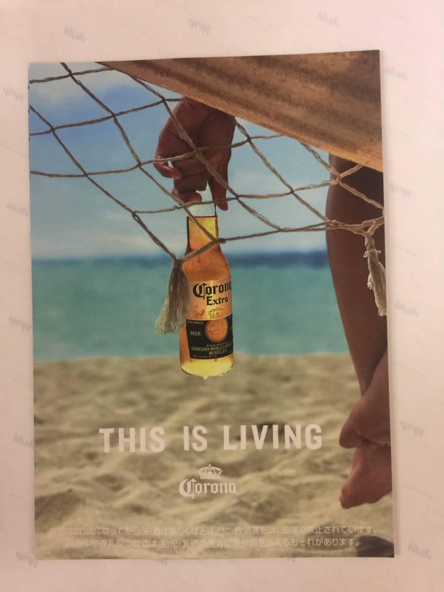 自室を常夏の雰囲気に!? 激レア!  非売品 Corona Extraコロナ 広告ポスター THIS IS LIVEING_画像1