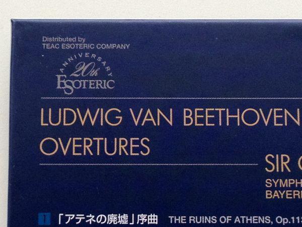 【CLA-A1】 Esoteric SACD ベートーヴェン:序曲集 / コリン・デイヴィス指揮バイエルン放送交響楽団_画像3