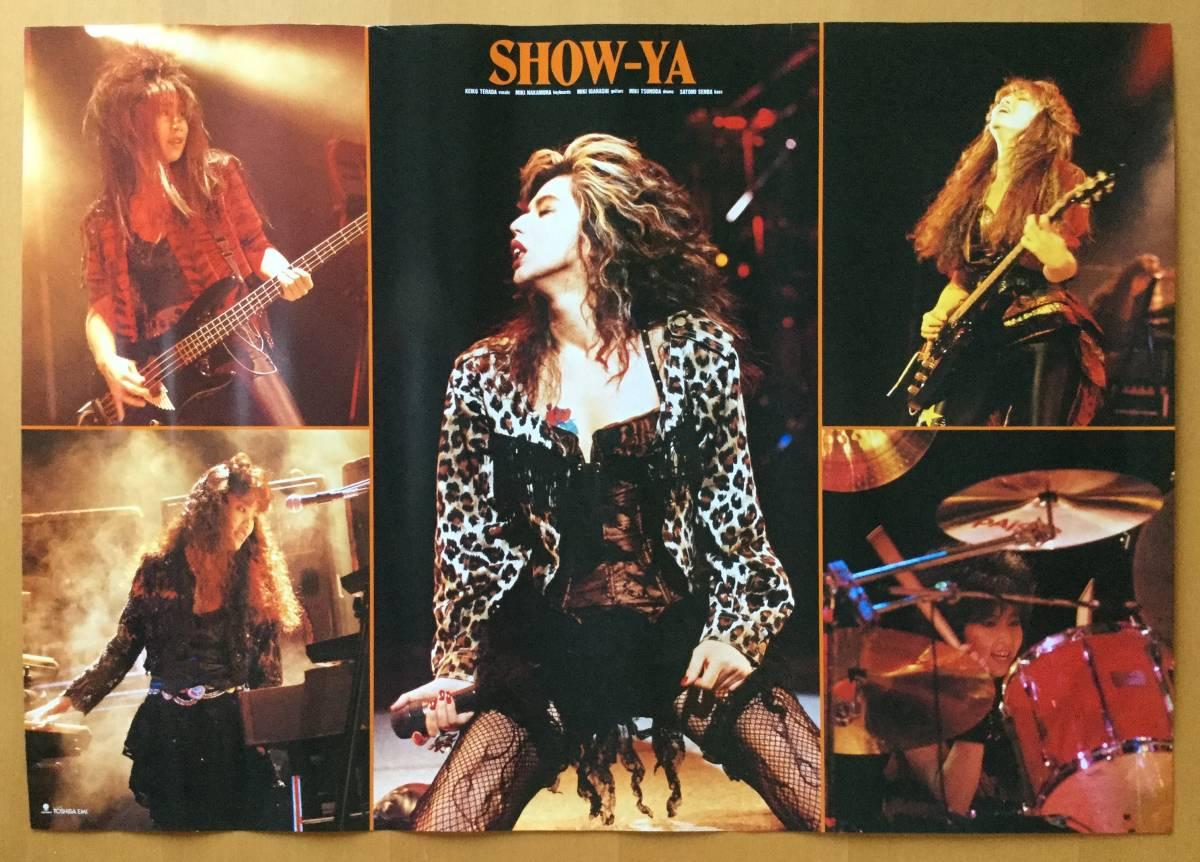 SHOW-YA/B2ポスター 寺田恵子