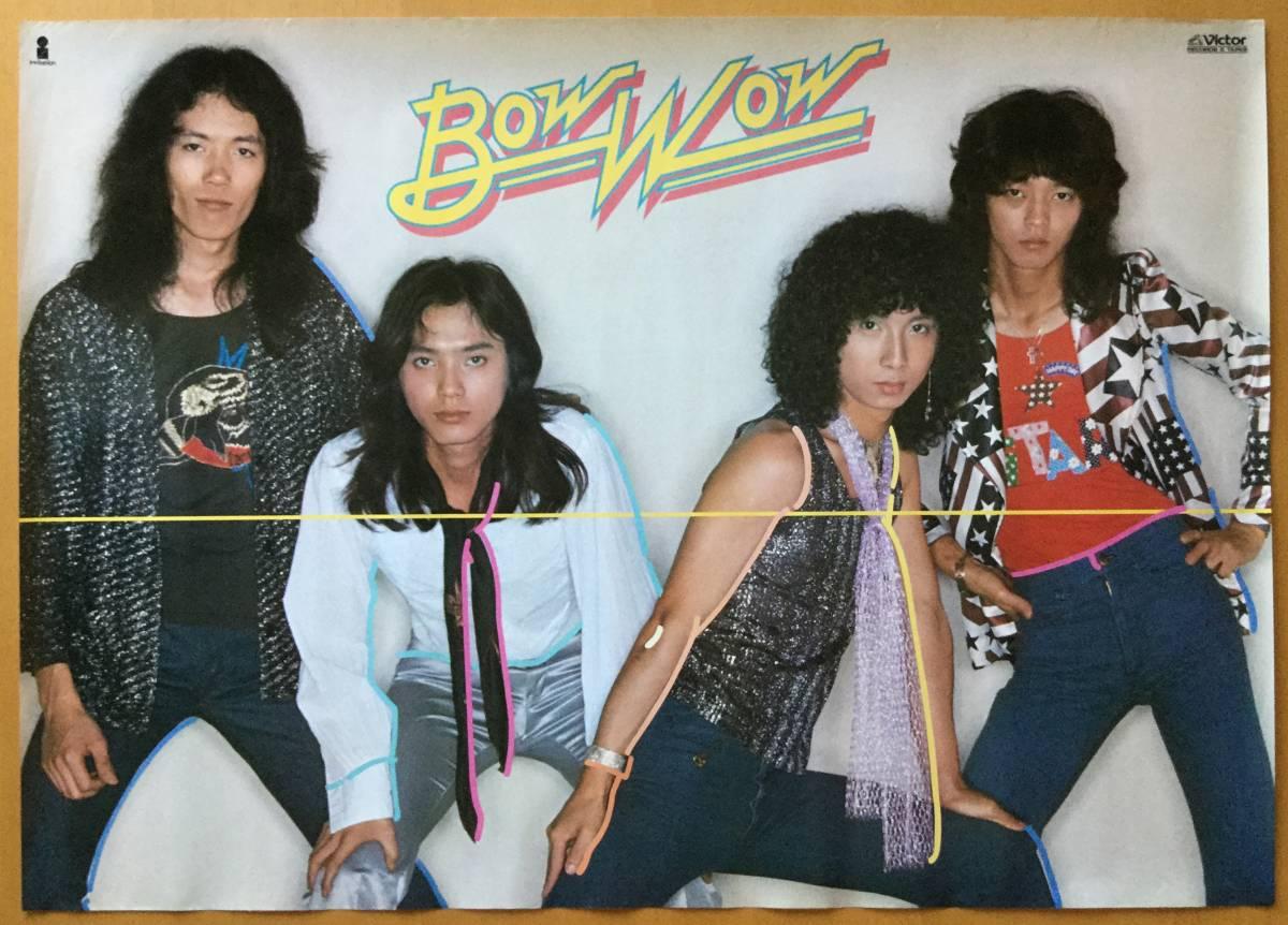 BOW WOW/初期B2ポスター バウワウ 山本恭司