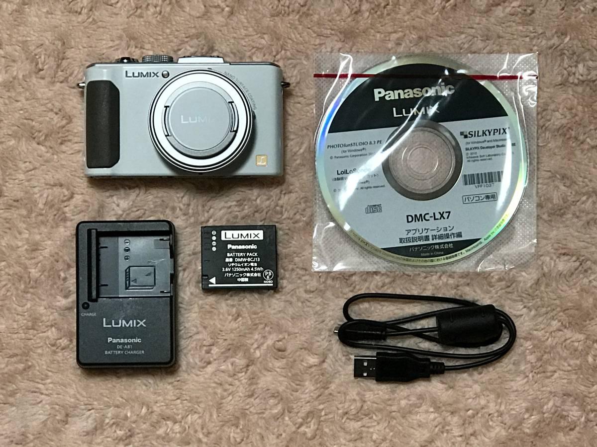 【中古】パナソニック デジタルカメラ LUMIX DMC-LX7 ホワイト ※プロテクトフィルターとアダプタ、SDカード、液晶保護フィルム付