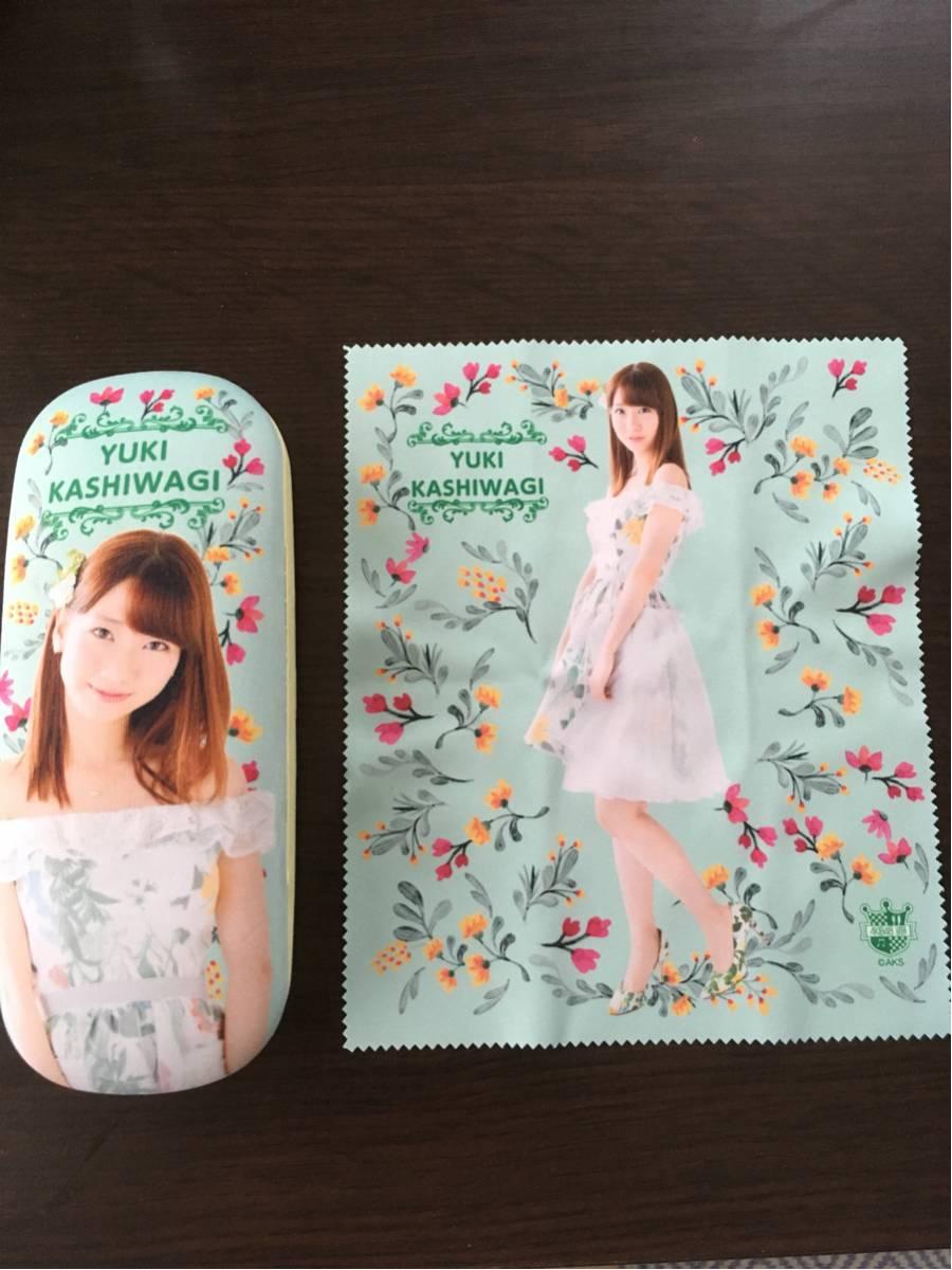 AKB48 柏木由紀 メガネケース ライブ・総選挙グッズの画像