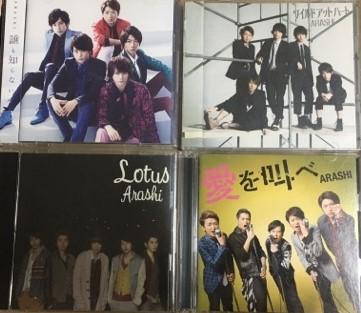 □ 嵐 シングル CD 4枚 セット CD+DVD 誰も知らない Lotus 愛を叫べ! ワイルドアットハート