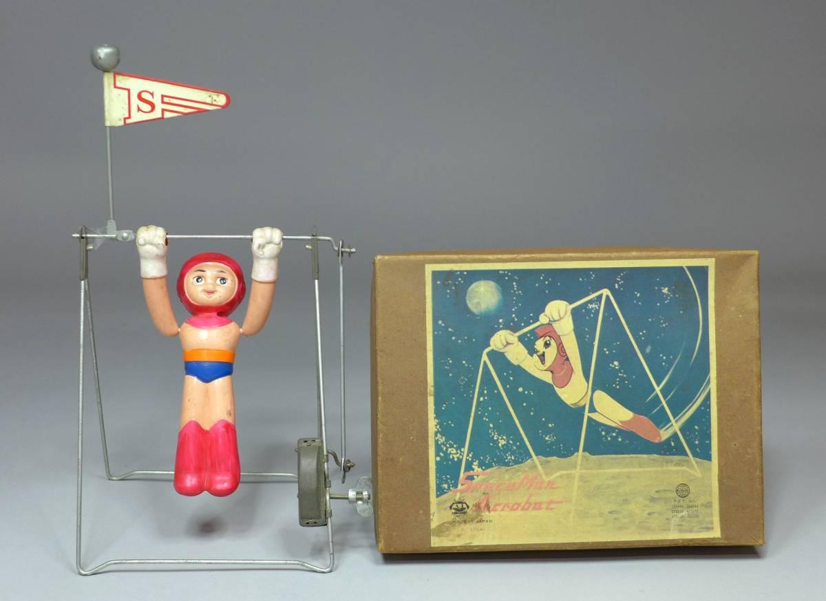 ●当時物!浅草玩具 ブリキおもちゃ スペースマンアクロバット 元箱有 コレクター品!ゼ