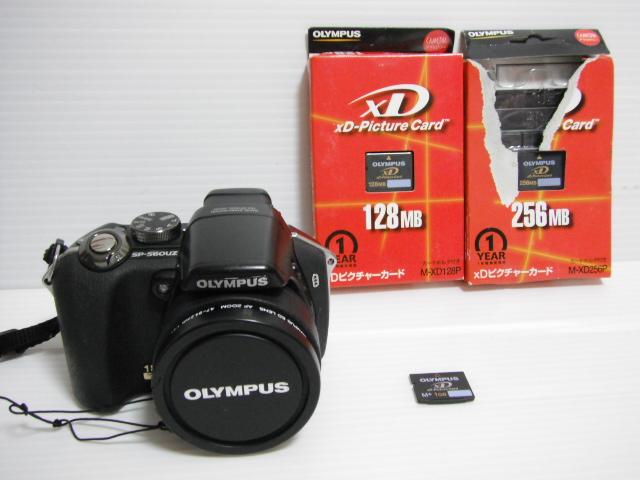 P793/OLYMPUS コンパクトデジタルカメラ[SP-560uz] メモリーカード3枚付き  ★60サイズ