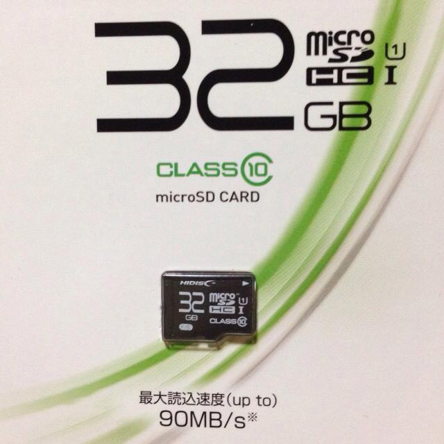 【送料無料】新品未使用 MicroSDHC32G class10 UHS1 90MB/s 高速 スマホ デジカメ タブレット ドローン ICレコーダー MP3プレーヤーに最適