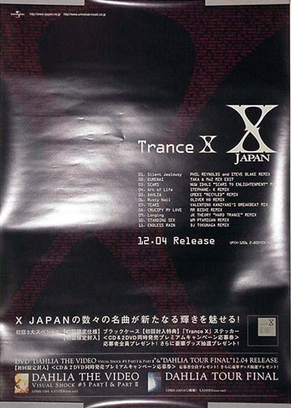 X JAPAN エックス・ジャパン B2ポスター (J16005)